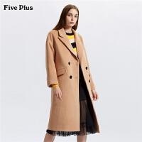 Five Plus女装过膝长款毛呢大衣女双排扣西装外套潮宽松长袖