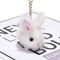 小兔子毛绒玩具垂耳兔女生迷你手机公仔儿童书包可爱小号挂件 白色 小玉兔7cm