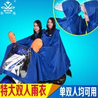 透明长帽檐雨衣电动车雨衣双人摩托车雨衣雨披加厚加大雨衣