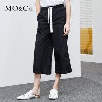 MOCO夏季新品抽绳松紧腰运动休闲阔腿裤MA182PAT109 摩安珂