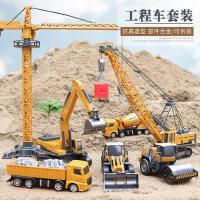 儿童工程车玩具套装挖土机挖掘机汽车起重合金仿真模型男孩大吊车