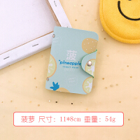 韩国清新卡通水果卡包多卡位大容量学生卡套防消磁*夹零钱包