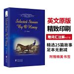 欧亨利短篇小说精选英文版原版原著 世界名著文学读物经典外国畅销小说 振宇书虫