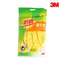 3M思高薄巧天然橡胶防滑家务手套(大号)