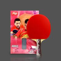 四星乒乓球拍ppq直拍4006横拍4002狂飙王兵乓球成品拍