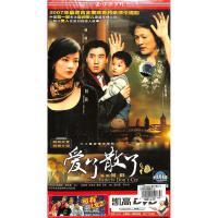 (中凯文化)爱了散了2-二十集亲情伦理剧(3片装)DVD( 货号:2000014221758)