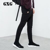GXG男装 秋季热卖男士休闲修身型黑色中腰斯文长裤#63102320