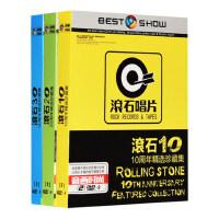 粤语老歌滚石 珍藏集DVD 正版汽车载DVD卡拉OK碟高清光盘碟片