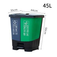 分类大垃圾桶双桶脚踏大号垃圾筒方形酒店商用户外环卫带盖塑料