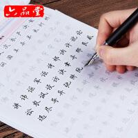 临摹纸拷贝纸透明纸描图纸硫酸纸硬笔钢笔透写纸描红薄纸张250张