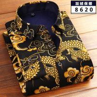 韩观冬男士休闲保暖衬衫加绒加厚纯色长袖印花格子加绒保暖衬衣爸爸装 金色龙 A8620