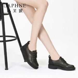 达芙妮集团/春圆头系带低跟英伦休闲学院皮鞋