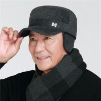 加厚秋冬季中老年人帽男士平顶军帽毛呢爸爸鸭舌帽护耳保暖老头帽