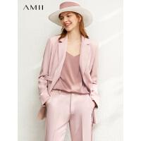 【到手价:238元】Amii轻熟风气质修身系带西装套装女2020春新款休闲九分裤子两件套