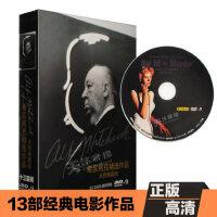 正版希区柯克精选作品大师典藏版经典悬疑惊悚电影合集DVD惊魂记