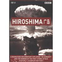 (泰盛文化)BBC2-广岛DVD9( 货号:2000012935664)