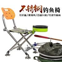 不锈钢钓椅伸缩腿钓鱼椅子多功能便携式可折叠台钓椅垂钓装备
