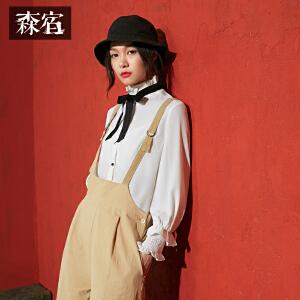 【尾品直降】森宿P不能吃亏秋装新款文艺木耳边高领系带装饰长袖衬衫女