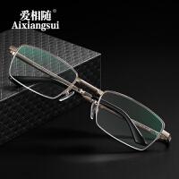 爱相随老花镜女男折叠便携舒适老花眼镜时尚轻盈老化远视老光眼镜5923