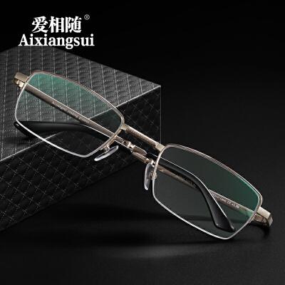 爱相随老花镜女男折叠便携舒适老花眼镜时尚轻盈老化远视老光眼镜5923满198减20;299减30。年终型潮,镜情享购!