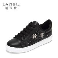 【12.17达芙妮大牌日2件2折】Daphne/达芙妮秋季舒适休闲小白鞋 花朵拼接透气女单鞋--