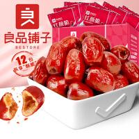 良品铺子红颜脆400gx1盒香酥脆枣新疆无核红枣特产酥脆灰枣
