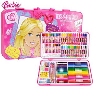 芭比小学生画画工具套装礼盒美术儿童绘画画笔涂色女孩彩笔水彩笔