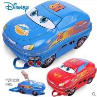 迪士尼幼儿园书包男女童3D汽车卡通可爱大中班宝宝双肩背包2-5岁 3D立体