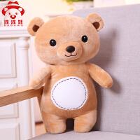 泰迪熊公仔小号星座熊毛绒玩具可爱 羽绒棉软 女生生日抱抱熊大号