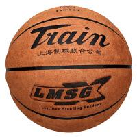 火车头篮球牛皮质感 柔软防滑耐磨7号5号小学生儿童室外篮球 8_7121精品 棕红色
