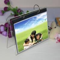 【品牌热卖】创意型插页式6寸7寸26张照片水晶台历相架宝宝相册摆台相框 透明 7寸 放26张照片