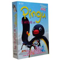 动画片企鹅家族全集dvd光盘 卡通碟正版动画碟片6DVD光盘儿童片