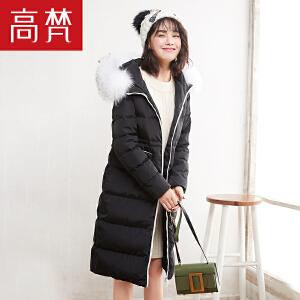 高梵 冬季新款时尚可拆卸貉子毛领长款羽绒服女 个性时尚外套