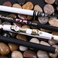 矶钓竿3.6/4.5/5.4/6.3米碳素矶竿矶钓杆手海两用鱼竿套装
