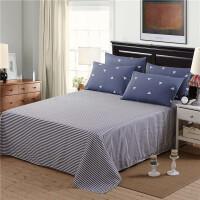 伊迪梦家纺 全棉单品床单单件 高支高密纯棉斜纹活性印染200*230单人双人大小床被单HG12
