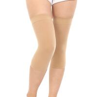 超薄护膝夏季男女士运动弹力护膝盖关节保暖防寒中老年空调房护腿