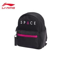 李宁双肩包女包2018新款运动时尚系列背包书包学生运动包ABSN126