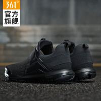 361男鞋运动鞋2018新款网面减震跑步鞋