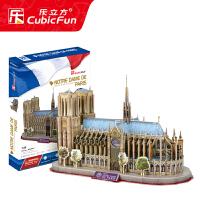 巴黎圣母院创意儿童智力玩具3D立体拼图建筑纸模型