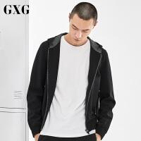 【GXG&大牌日 2.5折到手价:189.75】GXG男装 春季男士时尚都市流行青年修身型黑色休闲夹克外套男