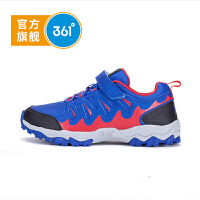 【新春2折价:55.8】361度童鞋男童鞋男童户外鞋中大儿童运动鞋K71742616