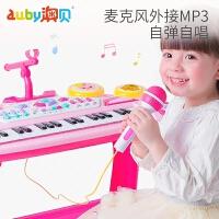 澳贝多功能宝宝儿童电子琴玩具女孩钢琴初学3-6-12岁音乐早教益智
