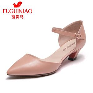 富贵鸟(FUGUINIAO)女鞋2018春季新品一字扣浅口鞋子单鞋女中跟鞋