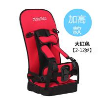 简易儿童安全座椅便携式车载坐垫汽车用背带宝宝安全0-12 0-4岁 红色 增高款2-12
