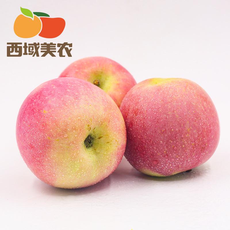 西域美农 陕西红富士苹果水果 应季新鲜水果整箱生鲜 带箱5斤中果(果径75-80mm) 脆甜爽口 现摘现发