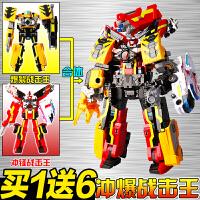 奥迪双钻巨神战击队超救分队玩具变形机器人豪华版冲锋爆裂战击王