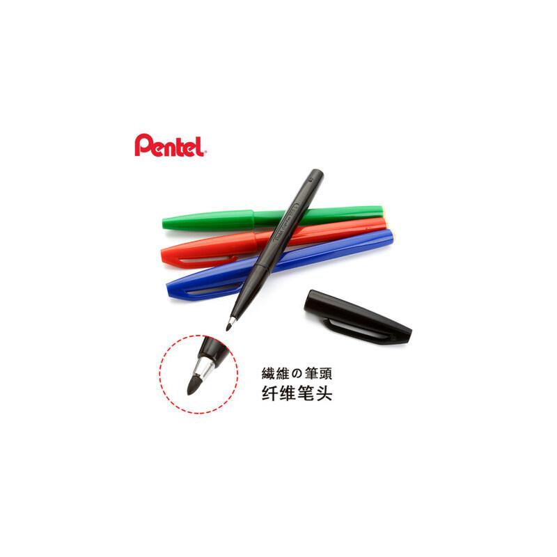 日本S520速写笔pentel派通 绘画草图笔设计构图手绘勾线笔签字笔 2.0mm 做工精良 出水流畅 不易褪色