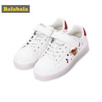 巴拉巴拉小白鞋儿童中大童板鞋女童鞋子新款秋季儿童发光鞋潮