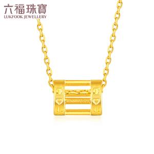六福珠宝爱情密语黄金项链吊坠女足金转运珠吊坠含链    HEG30001