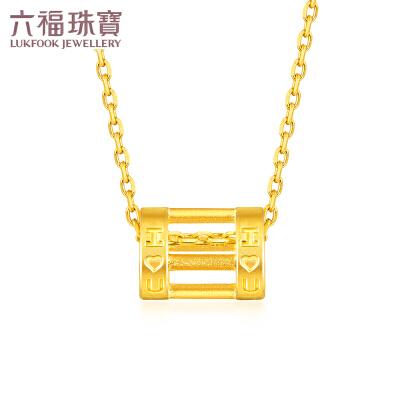六福珠宝爱情密语黄金项链吊坠女足金转运珠吊坠含链    HEG30001支持使用礼品卡